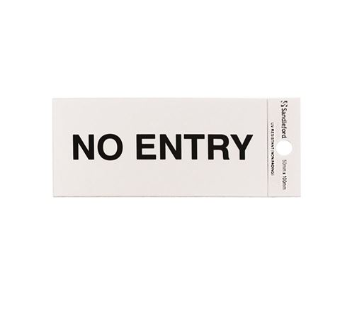"Picture of 100 x 50 mm ""No Entry"""