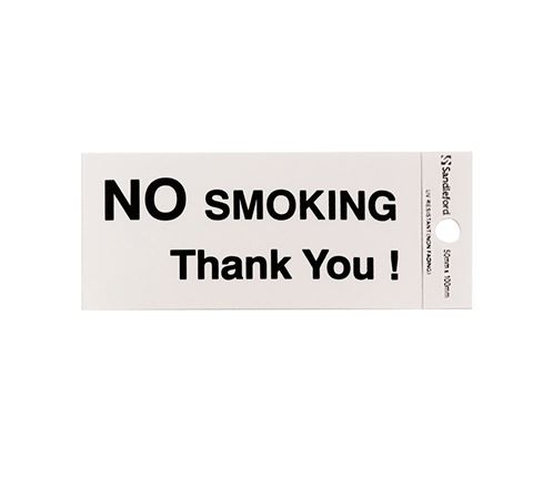 "Picture of 100 x 50 mm ""No Smoking Thank You!"""